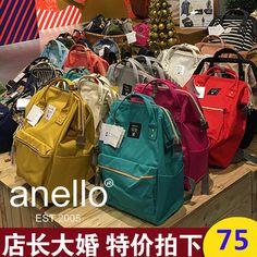 8f3a82e757 11 Best Messenger Bags & Backpacks images | Messenger bag backpack ...
