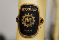 Miyata Headbadge Brand:Miyata Country:Japan Years:1970's Found On:Vintage Lightweights Additional Info: Miyata Japan attached head badge.  This exact style badge also found its way onto some of the Koga Miyata frames sold in The Netherlands.   VeloBase.com - Head Badge Gallery