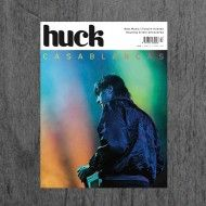 In Huck the down with the iconic Strokes frontman – Julian Casablancas – for an exclusive insight into his vision for social change, his undying respect for under-loved bands, and his newfound . Julian Casablancas, The Headlines, Social Change, New Print, New Music, Magazine, Respect, Insight, Brunch