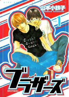 Brothers  by YAMAMOTO Kotetsuko