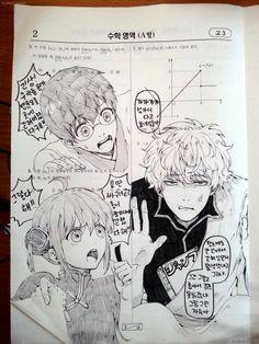 Character Concept, Character Art, Character Design, Art Sketches, Art Drawings, Gintama, Fanart, Drawing Expressions, Manga Characters