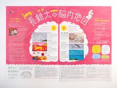 YokosukaMuseum_Corridart16