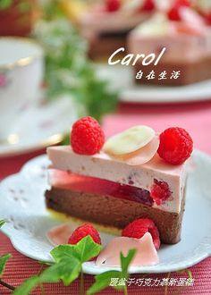 Carol 自在生活 : 覆盆子巧克力慕斯蛋糕