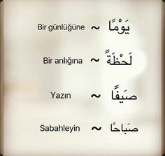 Learn Turkish Language, Language Quotes, Learning Arabic, Words Quotes, Education, Reading, Islam, English, Facebook