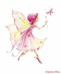 Please Sugar Nellie, make this fairy a stamp.