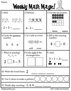 Classroom Freebies: First Grade CCSS Math Magic - modify for kinder? Classroom Freebies, Math Classroom, Kindergarten Math, Teaching Math, Teaching Ideas, Classroom Ideas, Preschool, Math Worksheets, Math Resources