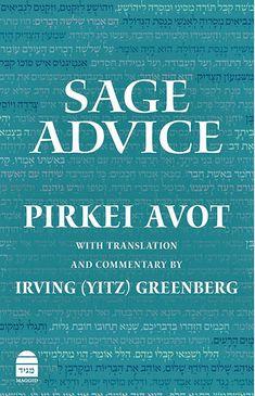 """""""It's like a box of candies,"""" Rabbi Greenberg says about Pirkei Avot."""