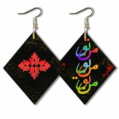 You and I with Red Leaf Painted Persian Earrings