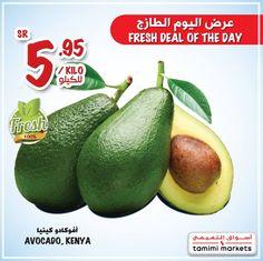 عرض التميمى اليوم الاربعاء فقط على افوكادو كينيا - https://www.3orod.today/saudi-arabia-offers/offers-aswaq-tamimi/%d8%b9%d8%b1%d8%b6-%d8%a7%d9%84%d8%aa%d9%85%d9%8a%d9%85%d9%89-%d8%a7%d9%84%d9%8a%d9%88%d9%85-%d8%a7%d9%84%d8%a7%d8%b1%d8%a8%d8%b9%d8%a7%d8%a1-%d9%81%d9%82%d8%b7-%d8%b9%d9%84%d9%89-%d8%a7%d9%81%d9%88.html