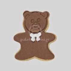 Μπισκότο Βάπτισης Καφέ Αρκουδάκι Gingerbread Cookies, Desserts, Food, Gingerbread Cupcakes, Tailgate Desserts, Deserts, Essen, Postres, Meals
