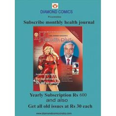Health Plus English
