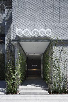 of Bosco / Makoto Yamaguchi Design - 8 Bosco / Makoto Yamaguchi Design -- idee voor facade? Design Exterior, Exterior Signage, Facade Design, Wayfinding Signage, Signage Design, Green Architecture, Architecture Details, Shop Front Design, Store Design