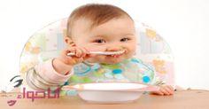 متى يأكل الرضيع ومراحل تغذية الرضيع بالتفصيل