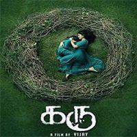 Karu 2018 Tamil Movie Mp3 Song Free Download Masstamilan Tamil