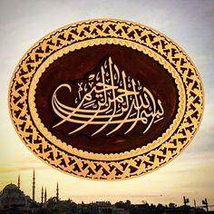 Book Art, Decorative Plates, Hats, Nature, Mandalas, Arabic Calligraphy, Islamic Art, Naturaleza, Hat