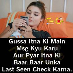 Acha ir wo dekhna mera haqq hai 😜 and hate you payaar wala 😘😘😘😘😘 Love Picture Quotes, First Love Quotes, Crazy Girl Quotes, Love Husband Quotes, Beautiful Love Quotes, True Love Quotes, Romantic Love Quotes, Love Quotes For Him, Strong Quotes