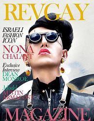 Nona Chalant by Ido Wolfman Israeli drag art and fashion House of Nona Round Sunglasses, Mens Sunglasses, Club Kids, Single Words, Lgbt, Vogue, Model, Writing, Style