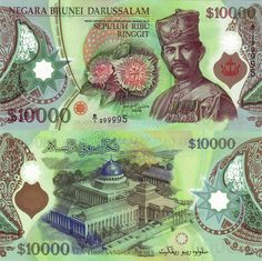 BRUNEI - 10000 RINGGIT 2006 #banknote #brunei