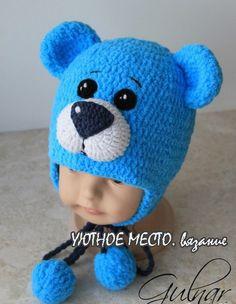 Crochet Kids Hats, Crochet Cap, Crochet Bunny, Crochet For Boys, Crochet Shoes, Crochet Beanie, Crochet Animals, Knitted Hats, Funky Hats