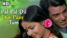 """Pal pal dil ke paas lyrics""track info – Movie: Blackmail Song: Pal Pal Dil Ke Paas Starcast: Dharmendra, Shatrughan Sinha and Rakhee Singer: Kishore Kumar Music Director: Kalyanji Anandji Hindi Movie Song, Film Song, Movie Songs, Movies, 90s Hit Songs, 1970 Songs, Romantic Love Song, Beautiful Songs, Old Bollywood Songs"