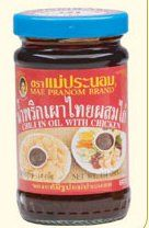 Mae Pranom Chili in Oil with Chicken Thai Food Cooking New 114g Product of Thailand * Click image for more details.