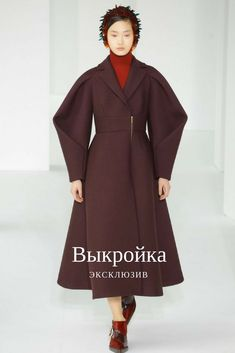 But, I also do not want to go past the basic forms, so necessary in working on clothes. I hope that you can also receive Sewing Coat, Delpozo, Pattern Drafting, Work Fashion, Sewing Patterns, Sewing Ideas, High Neck Dress, Silhouette, Womens Fashion