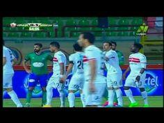 ملخص مباراة الزمالك ومصر المقاصة 0-1 شاشة كاملة جودة عالية