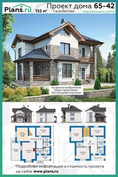 Duplex House Design, Home Room Design, Small House Design, Home Design Plans, Free House Plans, Sims House Plans, Modern Architecture House, Architecture Design, Chinese Architecture