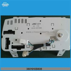 jac s3 parts
