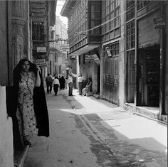 Iraqi Women, Meaningful Photos, Baghdad Iraq, Iranian Art, Cultural Diversity, Image Collection, Old Photos, Egypt, Street View