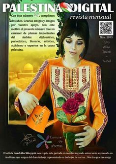 Revista PALESTINA DIGITAL - Noviembre 2013