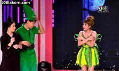 วิกนี้สีชมพู วันที่ 3 มกราคม 2559 ตอน Peter Pan