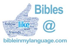 Bibles @ bibleinmylangage / www.bibleinmylangauge.com