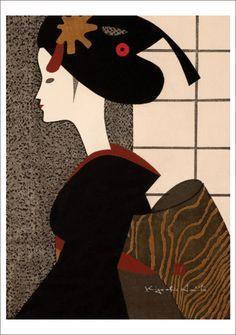 Maiko, Kyoto  by Kiyoshi Saito
