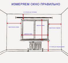 curtains4.jpg (550×505)