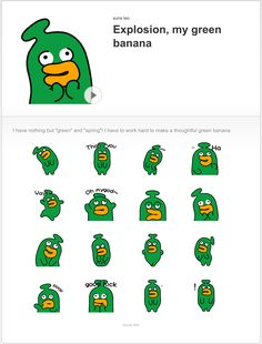"Explosion, my green banana I have nothing but ""green"" and ""spring""! I have to work hard to make a thoughtful green banana. Character Symbols, Brand Character, Character Design, Emoji Design, Cartoon Design, Monster Characters, Cute Characters, Character Drawing, Character Illustration"