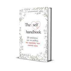 self-love handbook cover Love Challenge, Self Improvement, Self Love, Challenges, Cover, Inspiration, Biblical Inspiration, Self Esteem, Love Yourself