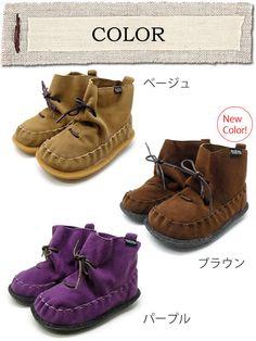 【楽天市場】【キッズ&ジュニアサイズ】MISATO MIKI ミサトミキ 新色追加!森の小人さんみたいな、くしゅっと可愛いキッズショートブーツ【BOOTS kids ジュニア 男の子 女の子 靴】【マラソンsep12_関東】【RCP1209mara】【Marathon10P05Sep12】:ShoeGreen靴通販専門店