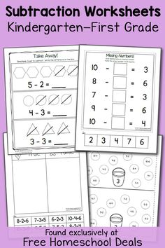Subtraction Worksheets for Kindergarten - First Grade: 4-page set