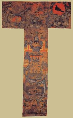 Hunan Provincial Museum's site about Mahuangdui and the contents of Lady Dai's tomb. Funeral banner of Lady Dai (Xin Zhui). Chinese Style, Chinese Art, Ap Art History 250, Chinese Ornament, Terracotta Army, Southeast Asian Arts, Tibetan Art, Museum Exhibition, Ancient China