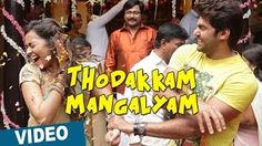 Thodakkam Mangalyam | Bangalore Naatkal | Video Song
