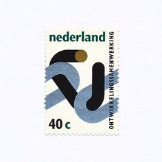 International Development Co-op (40c). Netherlands, 1973. Design: Gerard Wernars. #mnh #graphilately