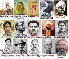 Freedom Fighters Of India Indian Pictures, Rare Pictures, Historical Pictures, Rare Photos, Freedom Fighters Of India, Bhagat Singh, Gernal Knowledge, History Of India, American Freedom