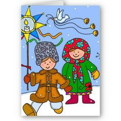 Ukrainian dance world sviatky christmastide christmas ukrainian dance world sviatky christmastide christmas in ukraine pinterest dancing and ukraine m4hsunfo