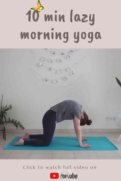 10 min Morning Yoga For Lazy Days Morning yoga routine you can do without a yoga mat | Beginner Yoga | Yoga for beginners | Gentle Yoga | Yoga with Uliana<br> Yoga Routine For Beginners, Morning Yoga Routine, Lazy Morning, Gentle Yoga, Beginner Yoga, Lazy Days, You Can Do, Lifestyle, Yoga For Complete Beginners