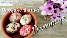 Πασχαλινά αυγά ντεκουπάζ (Decoupage ) . Decoupage, Easter Wreaths, Easter Crafts, Easter Eggs, Origami, Projects To Try, Healthy, Recipes, Food