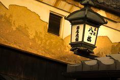 Noki-Andon(Eaves lamp) by Hiro Nishikawa on 500px