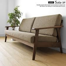 joystyle-interior: There is three credit sofa ※ washable cloth for design that a full cover ring sofa domestic production sofa wooden sofa back lattice of the frame made by in width walnut materials walnut pure wood is attractive! Wooden Sofa Designs, Wooden Sofa Set, Wood Sofa, Sofa Furniture, Furniture Design, Furniture Dolly, Sofa Bed Design, Diy Sofa, Banquette