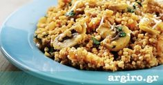 Πλιγούρι με μανιτάρια από την Αργυρώ Μπαρμπαρίγου | Νόστιμο, οικονομικό και υγιεινό πιάτο, το σερβίρουμε ιδανικά με γιαούρτι ή τριμμένο τυρί. Δοκιμάστε το!