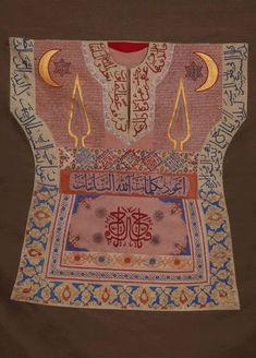 The enchanted shirts in the garment collection at Topkapı Palace are among the… Weaving Textiles, Magic Book, Medieval Clothing, Ottoman Empire, Abstract Sculpture, Embroidery Art, Islamic Art, Traditional Art, Textile Design